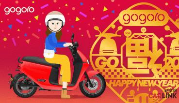 Gogoro全車系享政府CBS連動式煞車,試騎填問卷再抽新年好禮!
