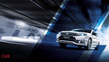 購車補助進入倒數,「中華三菱」祭出新車優惠!