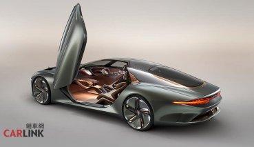 慶祝百歲生日!BENTLEY發表EXP 100 GT概念車詮釋設計新方向