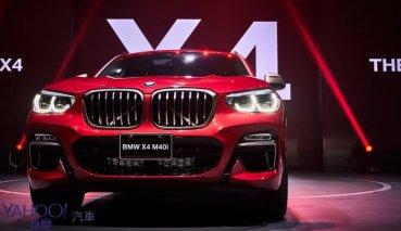 【新車圖輯】打造性能、空間與科技的總和!2018全新BMW X4震撼首發253萬起!