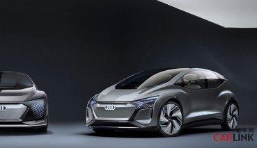 搭載Level 4自動駕駛!Audi AI:ME概念車上海車展曝光