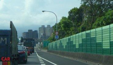 中秋假期想衝宜花東?這些時段國道五號石碇與坪林交流道封閉!