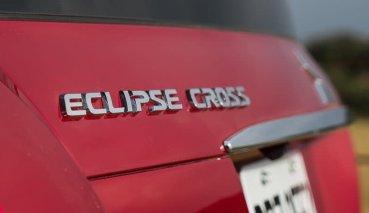 開起來比EVO更爽的三菱。Mitsubishi Eclipse Cross試駕