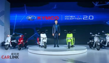 KYMCO年度累計銷售破24萬輛!全新ProjectNEX電動重機將於米蘭車展登場