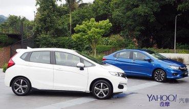 【新車圖輯】安全視覺再補強!Honda Fit & City特仕版微調登場