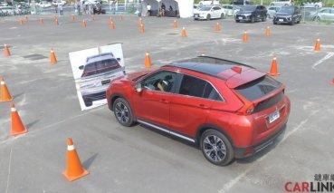 想體驗ACC+FCM嗎?快參加MITSUBISHI MOTORS汽車安全科技體驗營