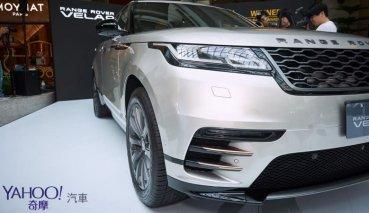 【新車圖輯】來自Land Rover的簡約新未來!Range Rover Rover新上市309萬起