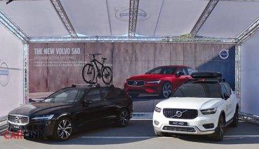 支持所有參賽者!VOLVO成為2019台東超級鐵人三項賽事指定用車