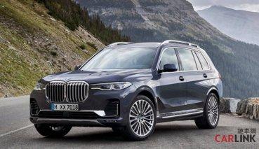 BMW休旅旗艦X7正式發表,台灣售價預估400萬元起