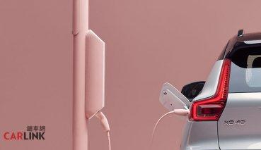 「零排放」VOLVO來了!XC40「純電」版預告10/16亮相