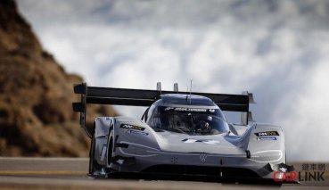 派克峰電動王者I.D. R Pikes Peak獲德、英汽車雜誌評選年度最佳賽車