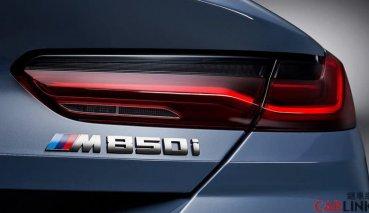 BMW 8系列正式發表,直接給你523hp的M850i xDrive