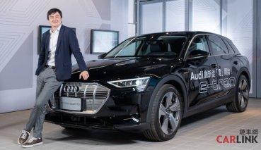 "Audi e-tron領軍""創見未來""!台灣福斯集團暨台灣奧迪總裁Matthias Schepers訪談"