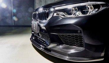 比M Performance Parts更有「氣質」!BMW F90 M5專用「3D Design」 Aero Kit Program