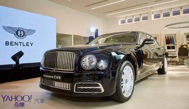 【新車圖輯】全新第3代Continental GT跨海來台加持!Bentley高雄旗艦展示中心正式開幕