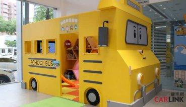 交通安全觀念從小培養!HYUNDAI展間首座兒童交通安全體驗區亮相