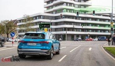預知前方是紅燈還是綠燈!Audi在歐洲啟用交通號誌資訊互聯服務
