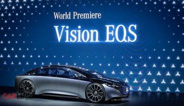 【2019法蘭克福車展】以「永續」為目標!Mercedes-Benz Vision EQS法蘭克福車展亮相