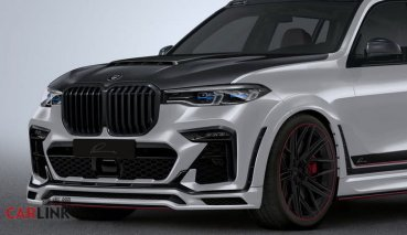 沒「M Power」也無所謂!BMW X7第一款改裝版「CLR Edition」現身