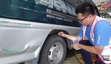 保障偏鄉地區行車安全,中華汽車「候鳥車輛維修巡迴服務」持續擴大