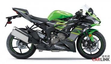 Kawasaki Taiwan公佈Z900RS CAFÉ、Ninja ZX-6R預售價