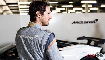 不只「車」追求輕量化,McLaren與Sparco合作開發「最輕FIA認證賽車服」