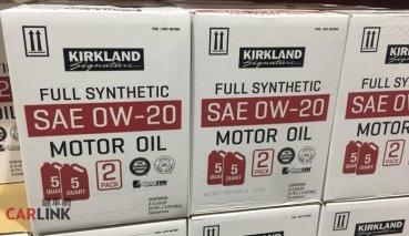 小資養車法!用好市多自有品牌機油會影響保固嗎?