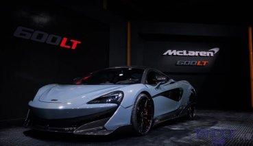 長尾傳說飆風再起!McLaren Sport Series最強車款600LT台灣正式發表!