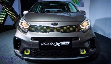 【新車圖輯】7氣囊與自動煞停完整導入!Kia Picanto X-Line震撼價59.9萬衝擊上市!