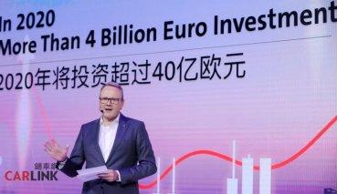 看好電動車前景 Volkswagen 2020再砸40億歐元拓建中國產線