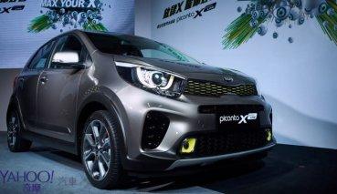 7氣囊與自動煞停完整導入!Kia Picanto X-Line震撼價59.9萬衝擊上市!
