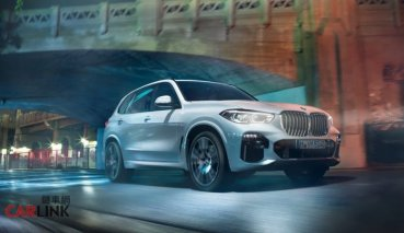 BMW全車系60期多元分期 指定車型再享乙式全險與原廠保養套裝禮遇