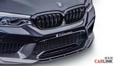 「多改」不如「精改」!BMW F90 M5專用Sterckenn外觀套件