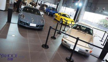 義美精神打造極致體驗!Porsche新北旗艦展示中心盛大開幕!