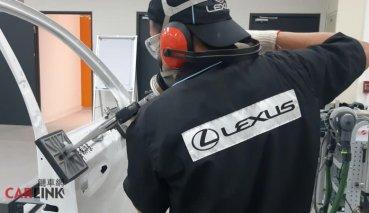 籌備兩年斥資千萬!LEXUS啟動鋁合金外板維修服務
