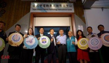 KYMCO培育人才不落人後,捐贈600萬元助台北市成立電動車技術教學中心