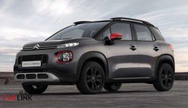挑染「紅」時尚!Citroën C3 Aircross「C-Series」歐洲上市