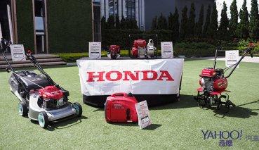 用本田發電比較酷!Honda Taiwan版圖持續擴張並成立動力產品事業部!