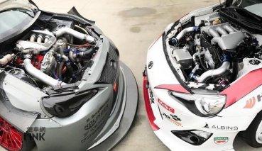 GT-R「千匹心臟」入替!Toyota 86全球「殺彎最強」式樣