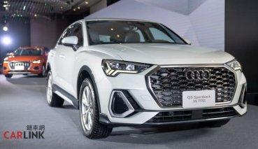 五車型182萬元起!大改款Audi Q3 & Q3 Sportback即刻展開預售