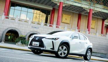 10萬元的誘惑夠吸引人嗎? 看看Lexus UX 250h試駕後你會有所解答