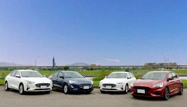 69.9萬起,全車系安全科技升級,不用80萬就有Level 2半自駕─New Ford Focus 20.5年式上市