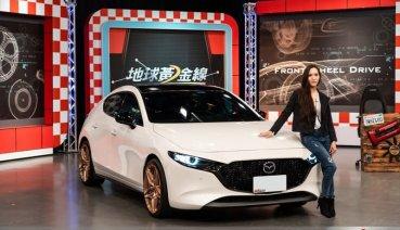 [特別報導]Mazda3這樣改 微辣且很有美感-MAZDA陳欣怡