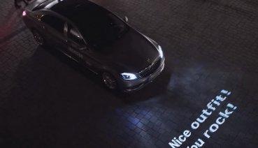 Mercedes-Benz最新智能頭燈科技 讓燈光幫你表達心意!