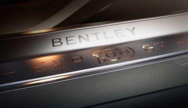 給你自動駕駛與零排放,Bentley EXP 100 GT概念車7/10見