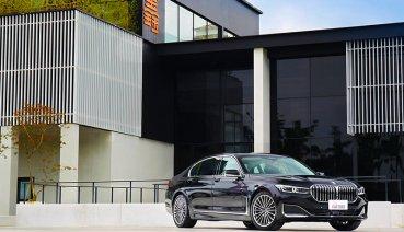 與董事長最近的距離,BMW 740Li試駕