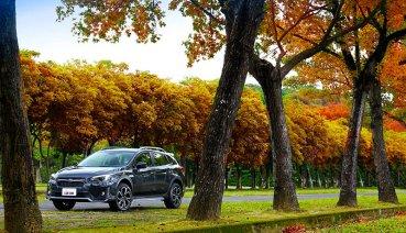 【試駕】Subaru XV GT Edition讓你帥一波,被車友投以羨慕眼光