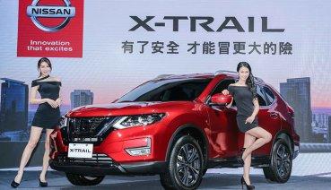 主動安全再進化,新改款Nissan X-Trail 87.9萬元起正式發表!
