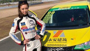 【車勢星聞】賽車手Iris艾莉絲珠海國際賽車場參賽,台灣唯一女車手站上頒獎台