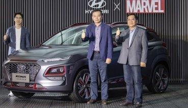 【內有影片】 HYUNDAI KONA新車發表!全球限量Iron Man Edition即刻珍藏